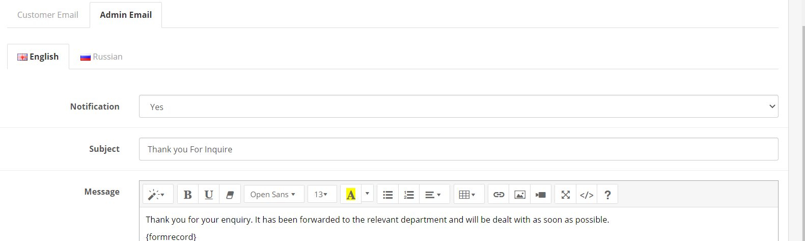 OpenCart form buildere email confirmation template