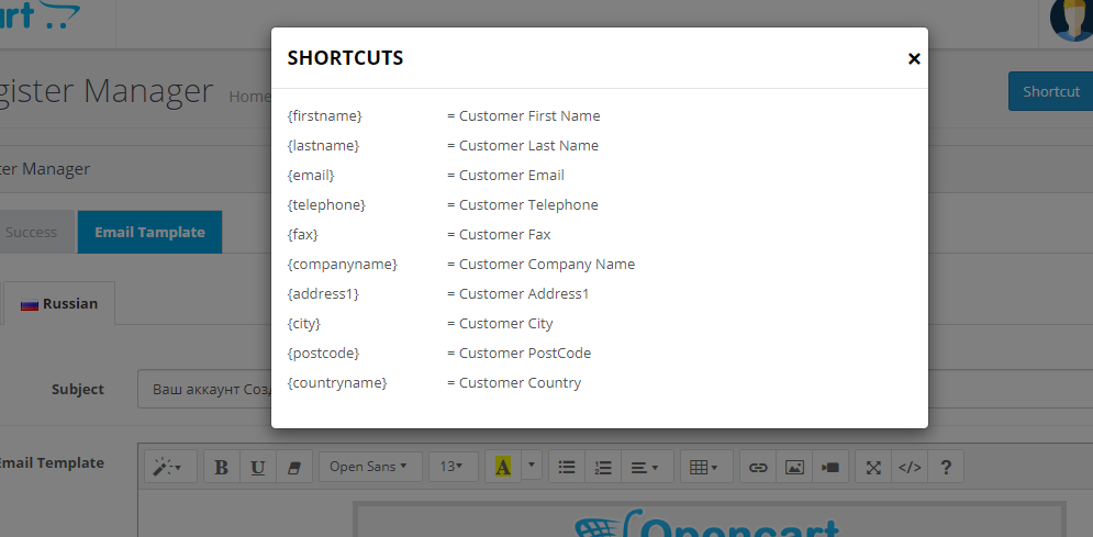 opencart register form email template shortcode list